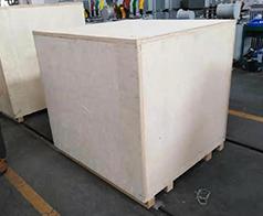 山东包装箱
