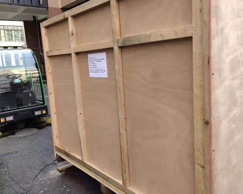 围板包装箱